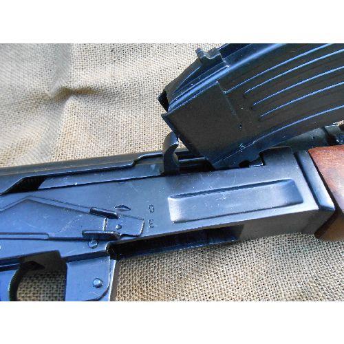 Ak 47 Wire Folding Stock: Fab-defense-uas-ak-47-tactical